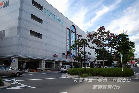 阪急京都線 桂駅