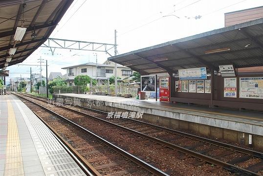 京福北野線 鳴滝駅