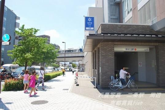地下鉄 二条駅