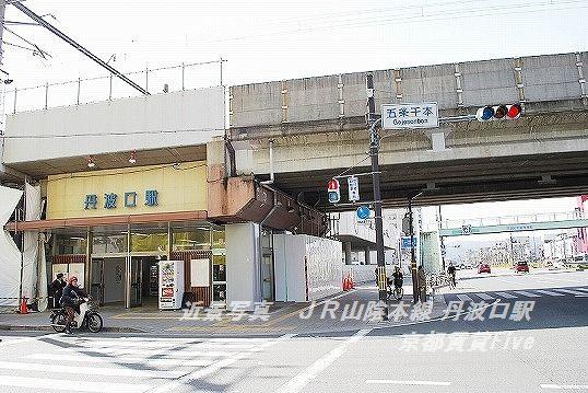 JR山陰本線 丹波口駅