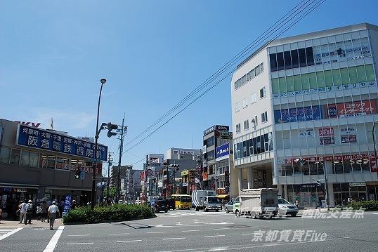 阪急西院駅周辺