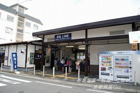 阪急嵐山線 上桂駅