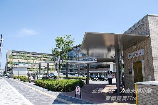地下鉄東西線 太秦天神川駅