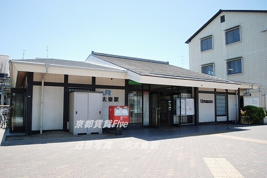 JR山陰本線 太秦駅