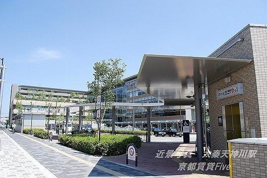 地下鉄 太秦天神川駅周辺